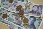 Японская валюта