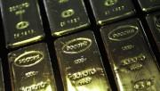 Россия вытеснит доллар золотым запасом