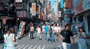 Капиталы переходят в тайваньские фонды из китайских.